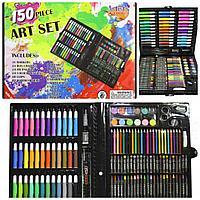 Набор для творчества и рисования Art set 150 предметов, фото 1