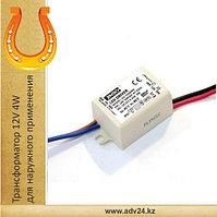 Трансформатор 12 V, 4W для наружного применения