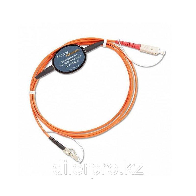 Fluke Networks MRC-625-EFC-SCFC многомодовый  образцовый 2 метровый шнур (SC-FC) для проверки оконцованных