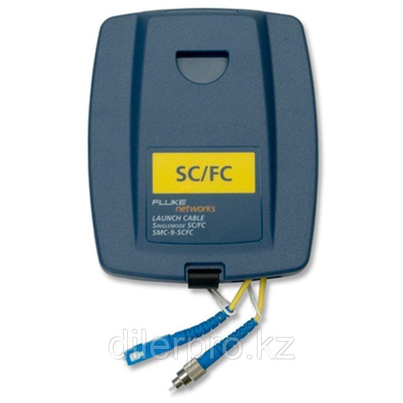 Fluke Networks SMC-9-SCFC одномодовая 9мкм катушка (130 метров) SC/FC для запуска/приёма