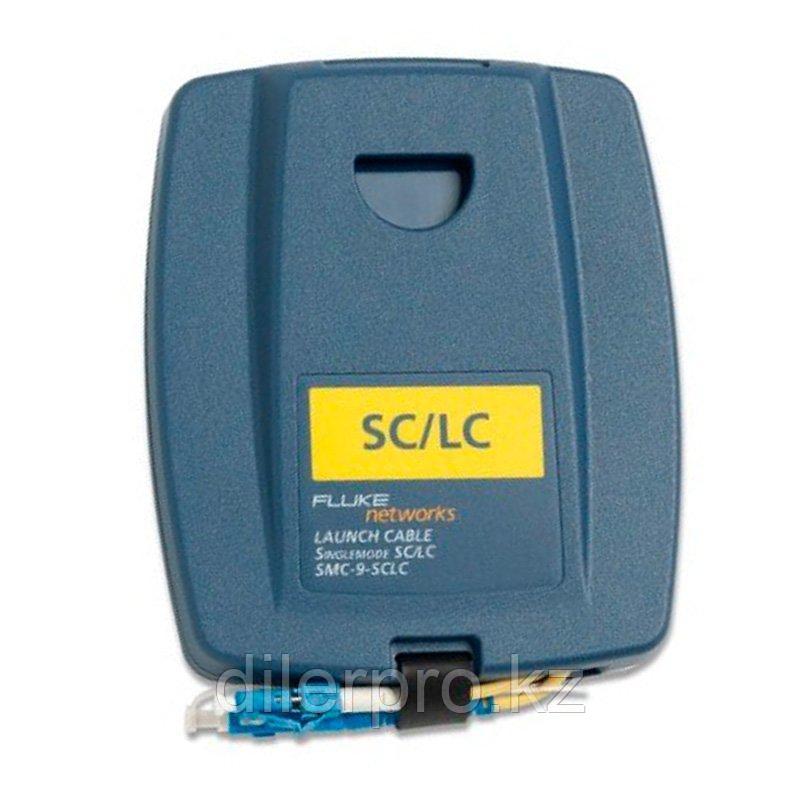 Fluke Networks SMC-9-SCLC 9 мкм одномодовый подключающий кабель SC/LC