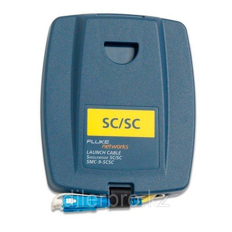 Fluke Networks SMC-9-SCSC одномодовый запускающий кабель  9 µm 160 m длина SC/SC