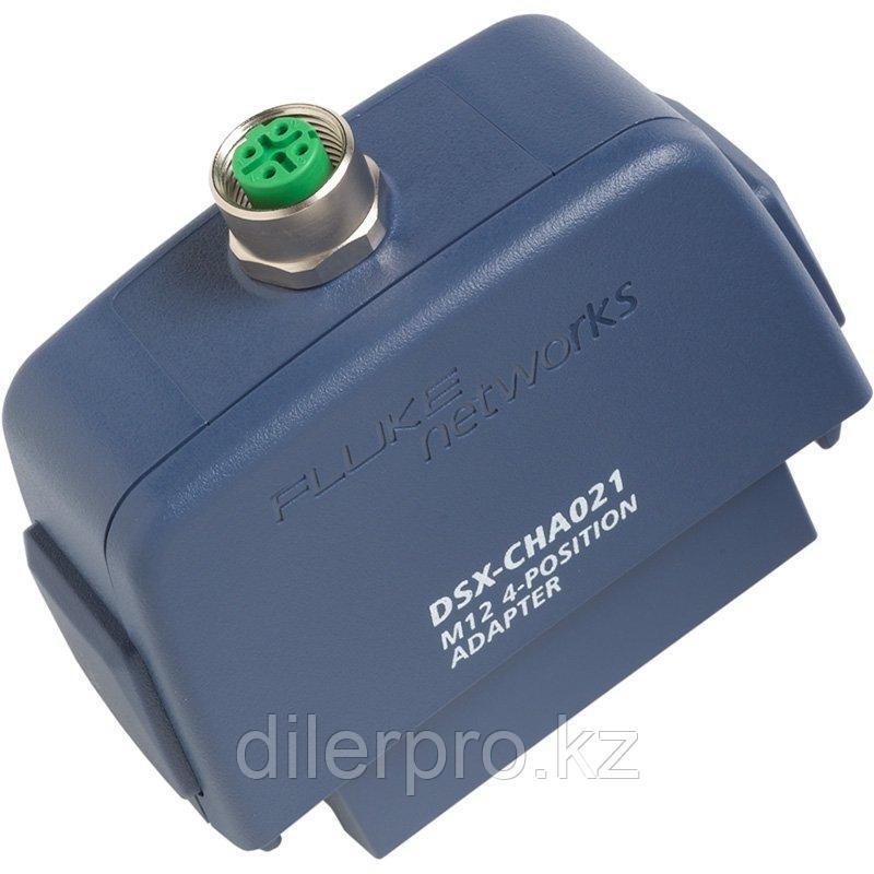Fluke Networks DSX-CHA021S комплект адаптеров