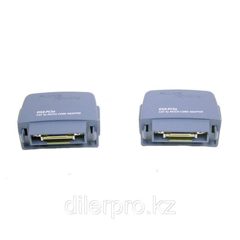 Набор адаптеров Fluke Networks DSX-PC5ES