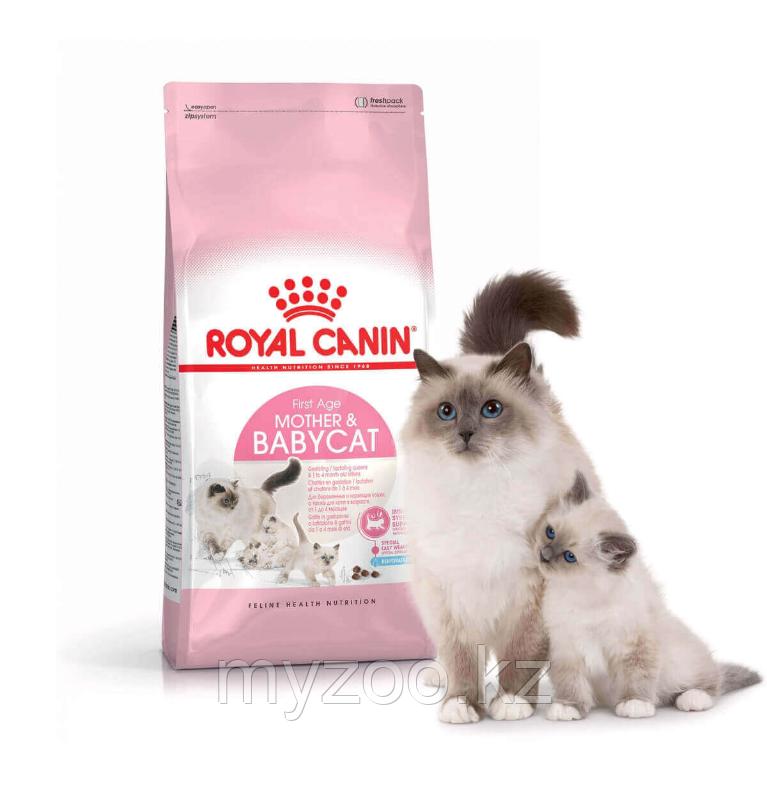 Корм для котят от 1-4 месяцев и кормящих кошек  Royal Canin MOTHER&BABY CAT, 400 g