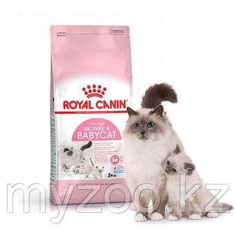 Корм для котят от 1-4 месяцев и кормящих кошек Royal Canin MOTHER&BABY CAT, 4 kg