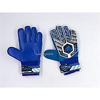 Перчатки вратарские (Футбольные перчатки) Adidas