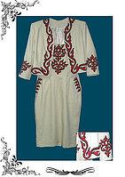 Декорированное платье с национальным узором, в комплекте с жакетом.