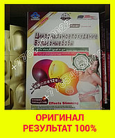 Препарат для похудения Волшебные бобы