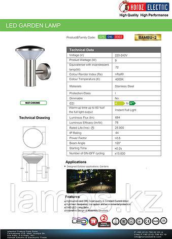 Садово-парковый светодиодный светильник BAMBU-2 9W 4000K , фото 2