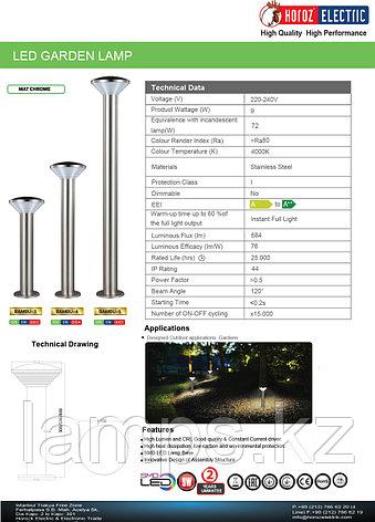 Садово-парковый светодиодный светильник BAMBU-4 9W 4000K , фото 2