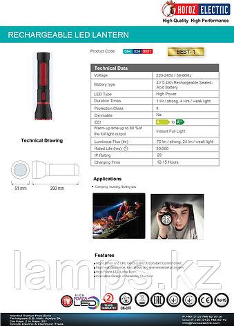 Переносной светодиодный фонарь с аккумулятором BEST-1 1W, фото 2