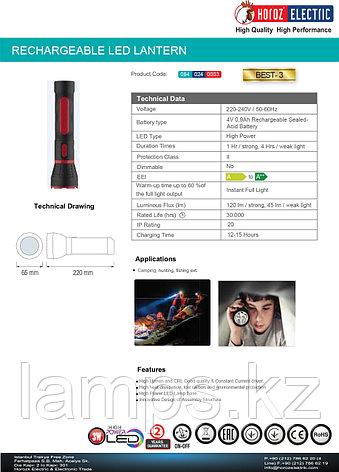 Переносной светодиодный фонарь с аккумулятором BEST-3 3W , фото 2
