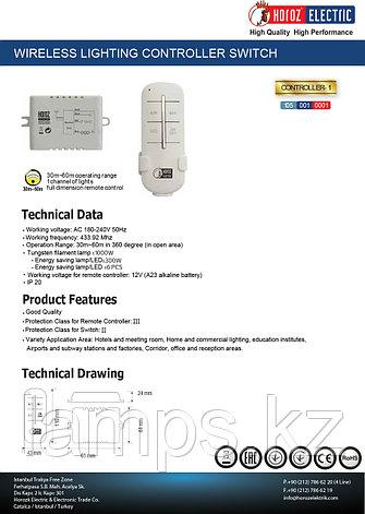 Пульт дистанционного управления CONTROLLER-1 SW 1 CH , фото 2