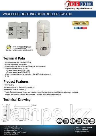 Пульт дистанционного управления CONTROLLER-2 SW 2 CH, фото 2