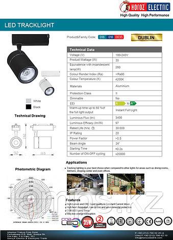Светильник на шину, трековый, потолочный, светодиодный DUBLIN 35W черный 4200K, фото 2