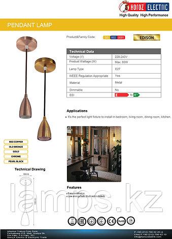 Декоративный подвесной патрон EDISON Е27, красная медь, 1M., фото 2