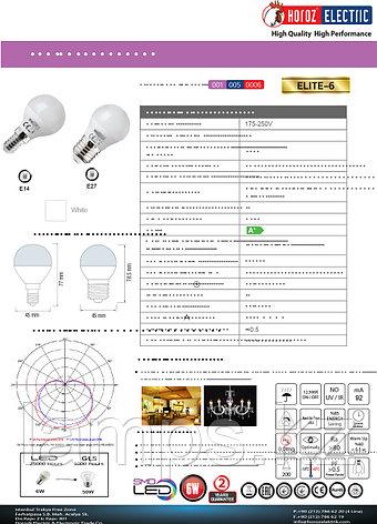 Светодиодная лампа LED ELITE-6 6W 3000K , фото 2