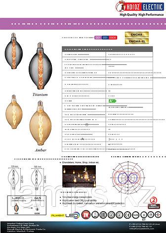 Светодиодная Лампа Эдисона декоративная ENIGMA / ENIGMA-XL 8W янтарь , фото 2