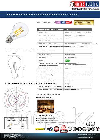 Светодиодная Лампа Эдисона декоративная FILAMENT GLOBE-6 6W 2700K, фото 2