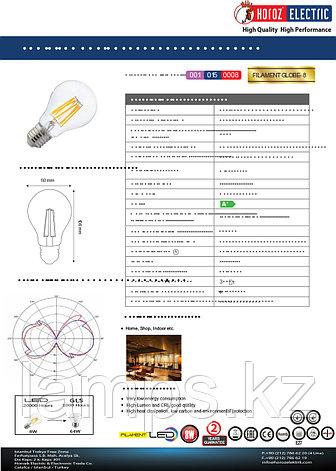 Светодиодная Лампа Эдисона декоративная FILAMENT GLOBE-8 8W 2700K, фото 2