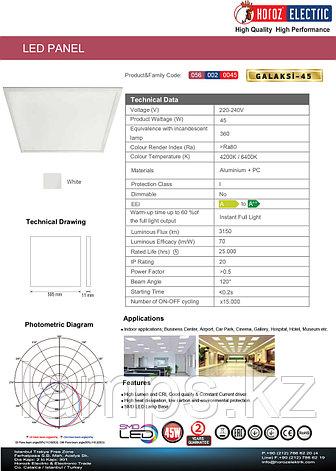 LED панель светодиодная квадратная 595х595 GALAKSI-45 45W 4200K, фото 2