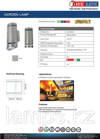 Уличный настенный светильник GARDENYA-4 2X35W , фото 2