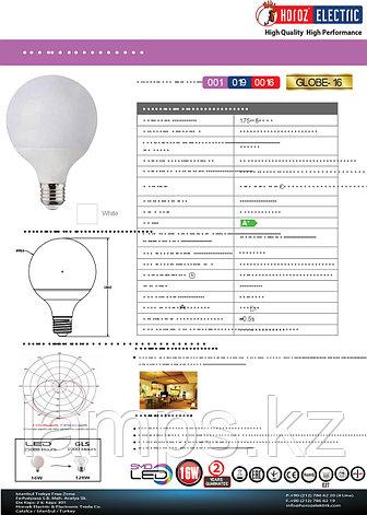 Светодиодная лампа LED GLOBE-16 16W 4200K , фото 2