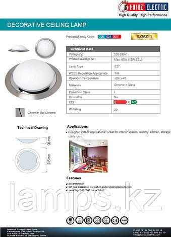 Настенно-потолочный светильник ILGAZ-1 хром, матовый хром , фото 2