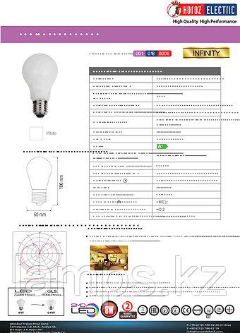 Светодиодная лампа LED INFINITY 8W 6400K, фото 2