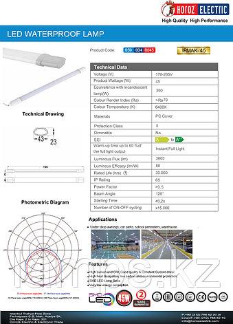 Герметичный накладной светильник светодиодный IRMAK-45 45W 6400K , фото 2