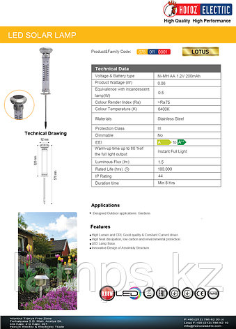 Ландшафтный светодиодный светильник на солнечной батарее LOTUS 0.06W 6400K 1.2V, фото 2