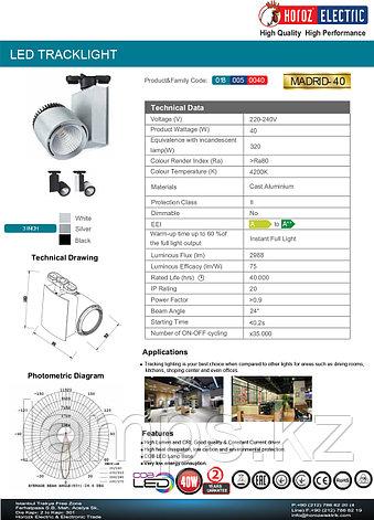 Светильник на шину, трековый, потолочный, светодиодный MADRID-40 40W черный 4200K, фото 2