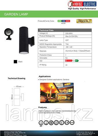 Уличный настенный светильник MANOLYA-3 2X60W черный , фото 2