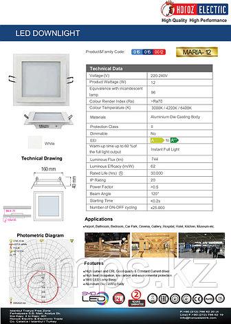 Панель светодиодная встраиваемая квадратная MARIA-12 12W белый 4200K , фото 2