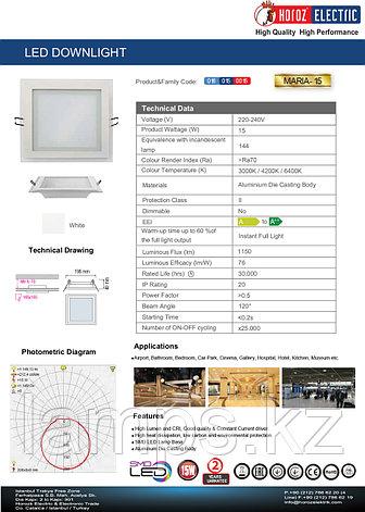 Панель светодиодная встраиваемая квадратная MARIA-15 15W белый 4200K , фото 2