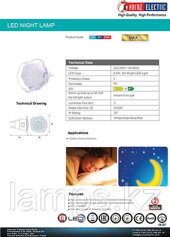 Ночная светодиодная лампа MAX 04W MIX , фото 2