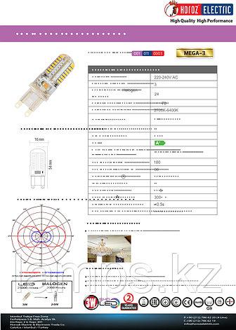 Светодиодная лампа LED силиконовая MEGA-3 3W 6400K , фото 2