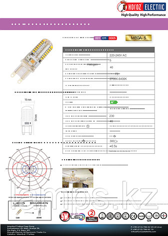 Светодиодная лампа LED силиконовая MEGA-5 5W 6400K , фото 2