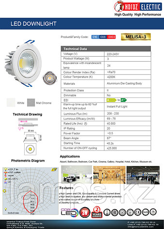 Спот встраиваемый MELISA-3 3W матовый хром 4200K , фото 2