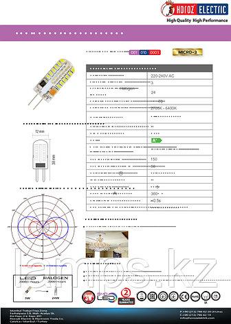 Светодиодная лампа LED силиконовая MICRO-3 3W 6400K , фото 2
