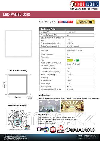 LED панель светодиодная квадратная 500x500 MOON-40 40W 4200K , фото 2