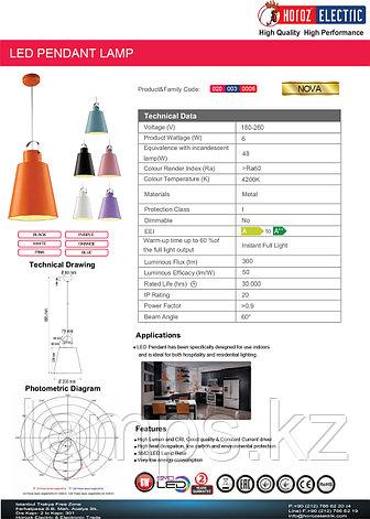 Люстра подвесная светодиодная NOVA 5W розовый 4200K , фото 2