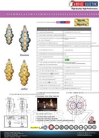 Светодиодная Лампа Эдисона декоративная ORIGAMI / ORIGAMI-XL 8W янтарь, фото 2