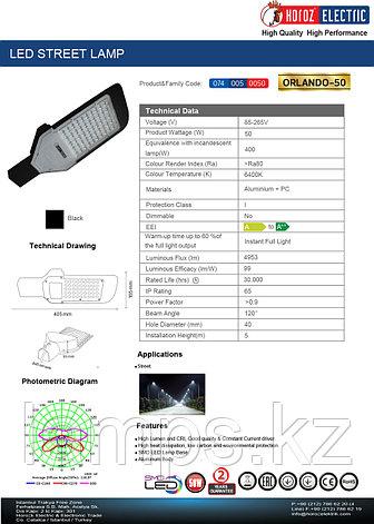 Уличный консольный светильник ORLANDO-50 50W черный 6400K , фото 2