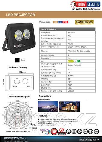 Прожектор герметичный светодиодный PANTER-100 100W черный 6400K , фото 2