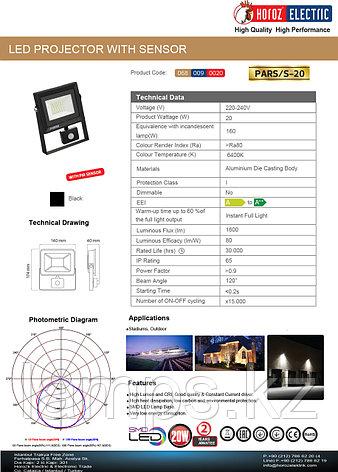 Прожектор герметичный светодиодный c датчиком движения PARS/S-100 100W черный 6400K , фото 2