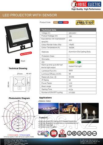 Прожектор герметичный светодиодный c датчиком движения PARS/S-50 50W черный 6400K , фото 2