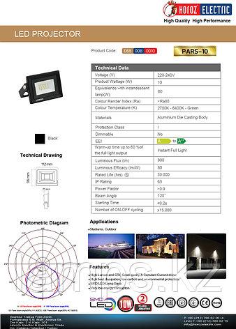 Прожектор герметичный светодиодный PARS-10 10W черный 6400K , фото 2
