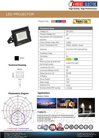 Прожектор герметичный светодиодный PARS-20 20W черный 6400K , фото 2
